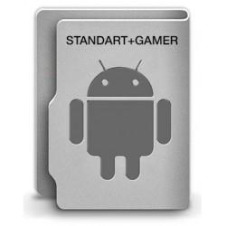 "Пакет программ Android ""Standart + Gamer"""