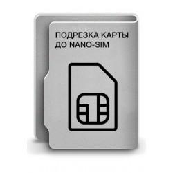 Подрезка SIM-карты до nanoSIM