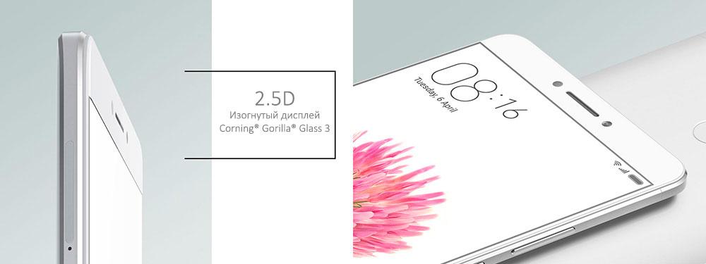 xiaomi mi max 2 защитное 2,5D стекло