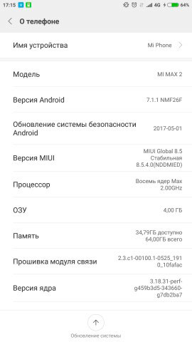 xiaomi mi max 2 интерфейс miui